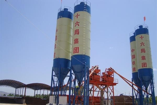 Бетонный завод 2HZS50
