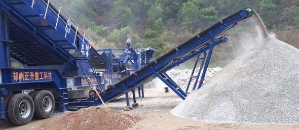 Производная линия по переработке строительных отходов